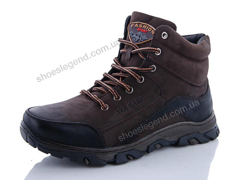 a4ad4e254 Подростковая Зимняя Обувь Оптом Украина (7 Км) От Производителя