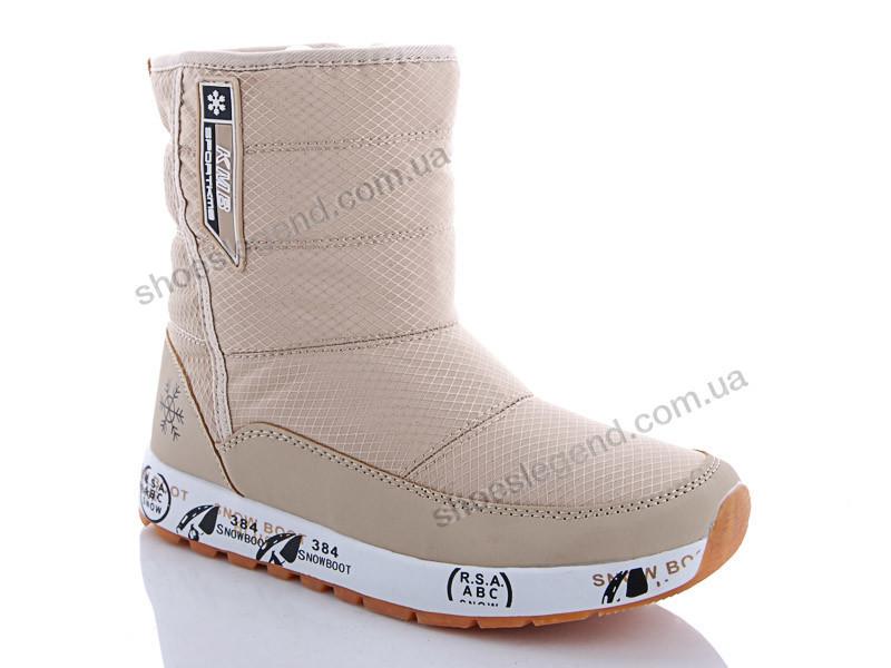 e3bd813f41f4 Женская Зимняя Обувь Оптом Украина (7 Км) От Производителя