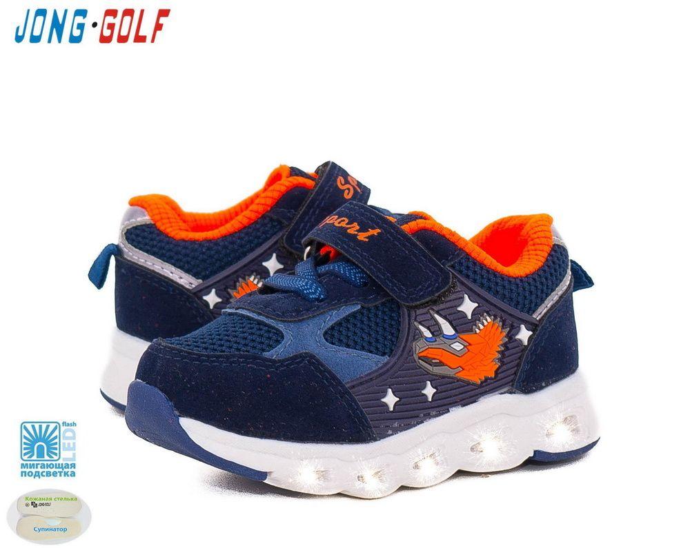 561e23b7d Купить Детские Кроссовки Jong-Golf Al2406-1 Осень Оптом (7 Км)