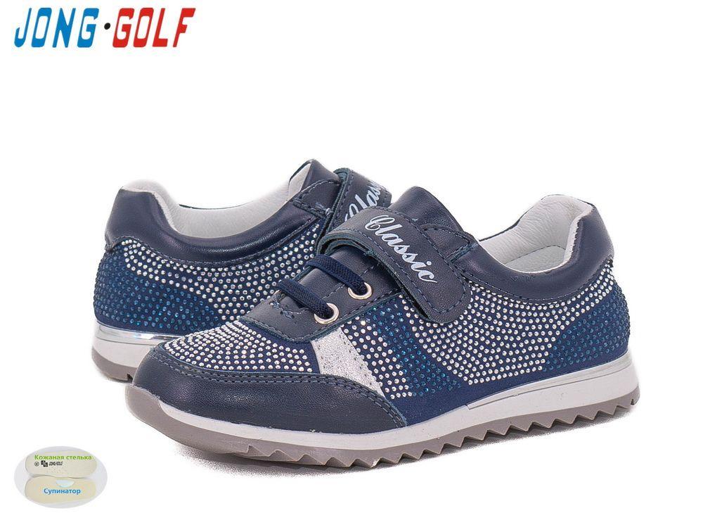 d23f8ea9a Купить Детские Кроссовки Jong-Golf Cl2733-1 Осень Оптом (7 Км)