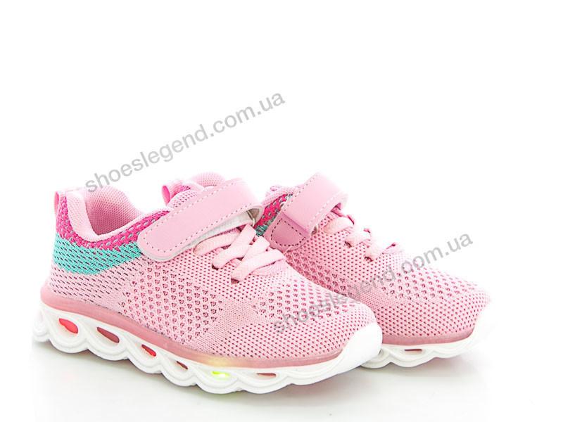 bce77555 Купить Детские Летние Кроссовки Style Baby Оптом (7 Км) От Производителя