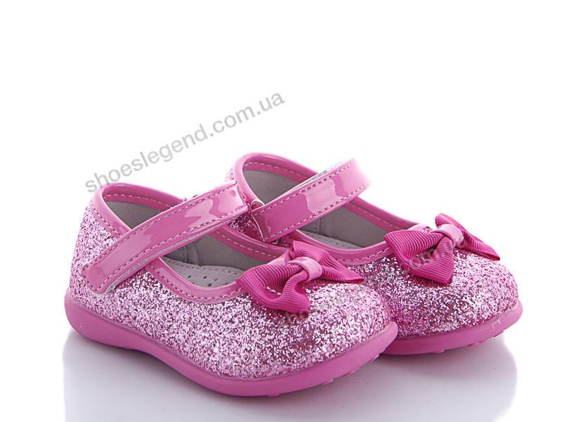 7497647c4c2b58 Купить Детские Туфли Clibee-Apawwa D39 Pink Осень Оптом (7 Км)